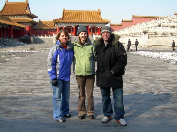 Amy Amy JT Forbidden City